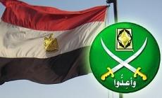 https://uanovyny.com.ua/world/1700-tv-kanal_bratev-musulman_v_egipte_zakrili_a_vse_ego_rukovodstvo_arestovali.html