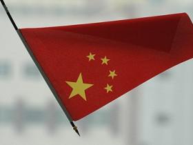 https://english.ruvr.ru/2013_03_19/BRICS-China/