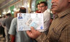 Iran_elections_040512_04 (1)
