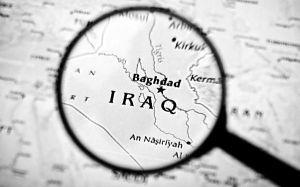трудовые испытания Ирака