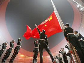 chinese-flag-nationalism