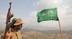 Saudi-Armed-Forces-600x330