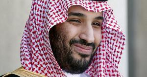 Saudi-Deputy-Crown-Prince-e1459544643611