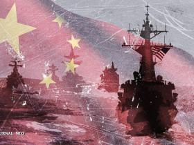 JOURNAL NEO - CHINA USA 740