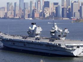 HMS5251