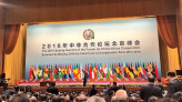 China's Primacy in Africa: How Does this Even Work?