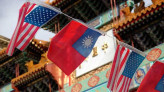40-year Anniversary of Taiwan Relations Act Adopted by USA