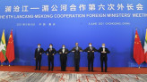 Meeting of Foreign Ministers from ASEAN and China