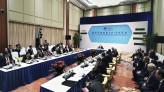 The Boao Forum for Asia at the Prospect of the US-China Trade War