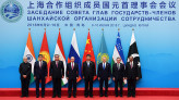 Fourth Meeting Between the Russian, Mongolian and Chinese Presidents