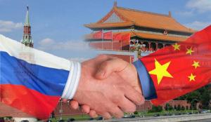 Взаимоотношения Китая и России