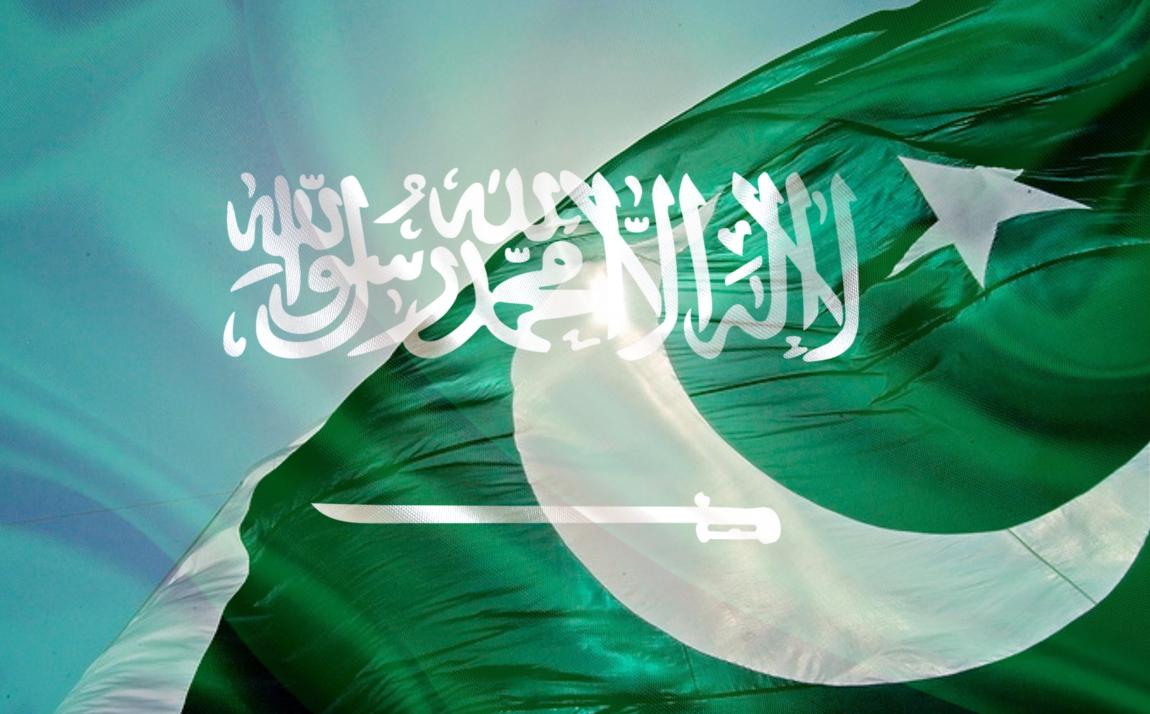 saudi arabia and pakistan relationship with china