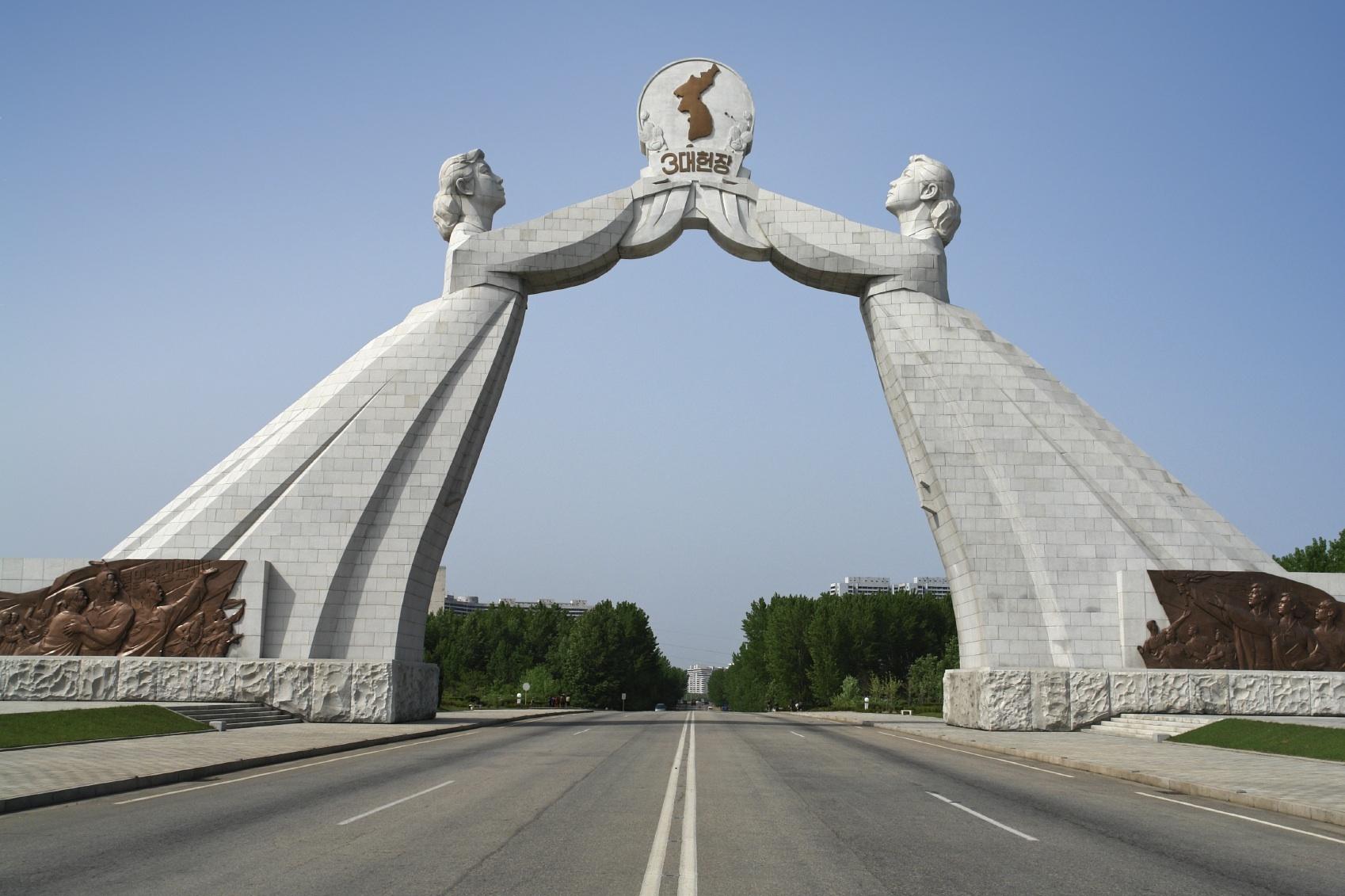ukraine north korea relationship