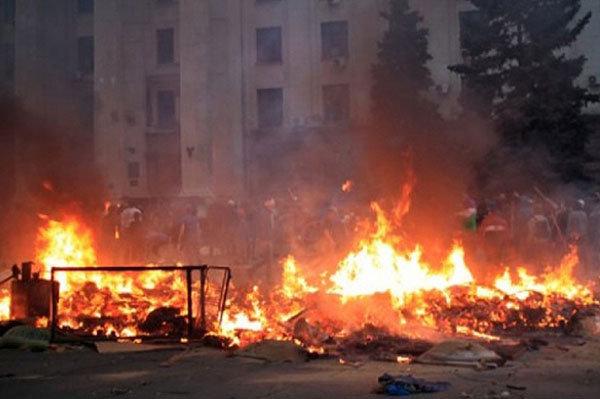 edge ukraine odessa kiev