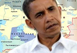 Военное присутствие США в Центральной Азии после 2014 г.