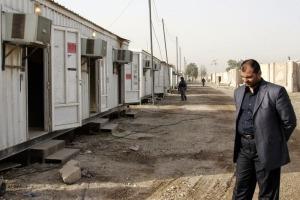ashraf-camp