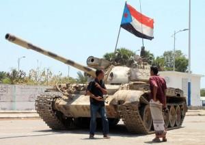 Обстановка вокруг Йемена обостряется