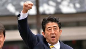 Зачем Синдзо Абэ едет в Центральную Азию?