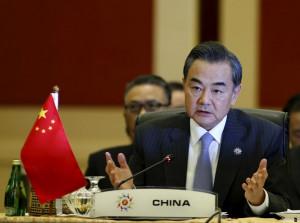Поездка в США министра иностранных дел КНР Ван И
