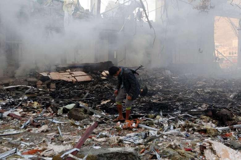 Yemen under US airstrike